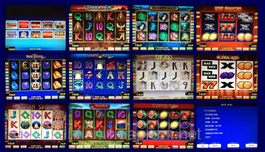Бесплатные игровые автоматы играть
