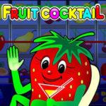 Игровой автомат «Fruit Cocktail» и сладкие эмоции