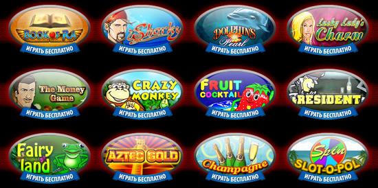 функции в слотах онлайн-казино