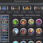 Игровые автоматы, имеющие до 10 линий ставок, их опции и преимущества