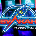 Что нужно знать про участие в турнирах в онлайн – казино Вулкан