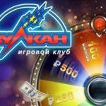 Игровые автоматы онлайн: режим Start и Autoplay