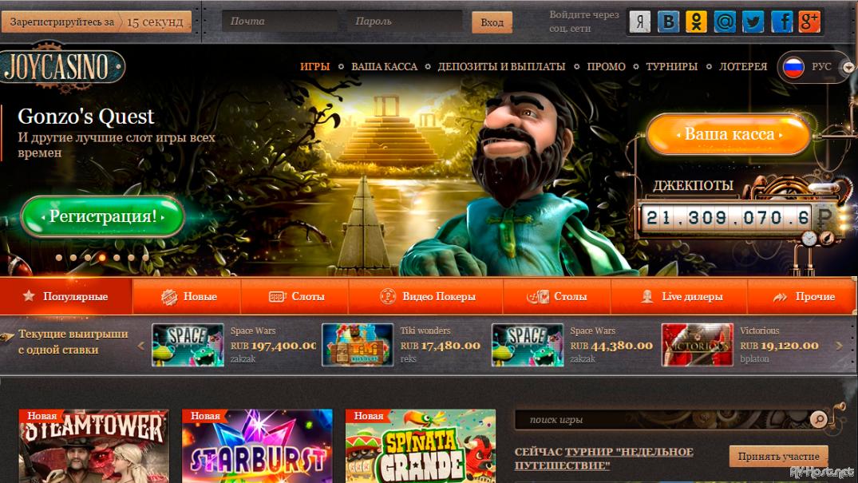 джей казино официальный сайт