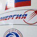 Уновой российской орбитальной станции будет пять модулей общей массой 60т