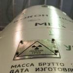 Найдено неожиданное применение радиоактивным отходам изЧернобыля