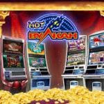 Преимущества игровых автоматов Вулкан в интернете