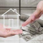 Коммерческая ипотека для юридических лиц