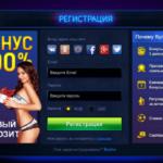 Онлайн-автоматы Вулкан на реальные деньги