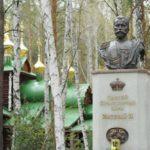 ВСКрассказали обитогах экспертизы останков царской семьи
