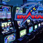 Игровые автоматы Вулкан — отдых для каждого игрока