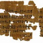 Расшифрованы уникальные папирусы изТебтуниса