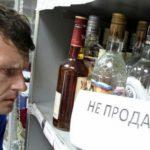 Ученые: Воздержание оталкоголя провоцирует деменцию