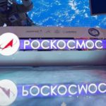 «Роскосмос» продолжит участие всоздании окололунной станции Gateway