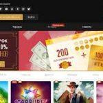 Что такое бездепозитный бонус в казино онлайн Лото ру