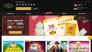 казино онлайн Лото ру