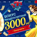 Какое казино привлекло внимание российских игроков?