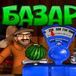 Как играть в игровой автомат «Базар» от Казино Икс