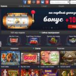 Все плюсы игрового автомата Forrest Gump от казино Пин Ап