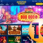 Украинское онлайн казино Золотой Кубок дарит джекпот в любом из слотов